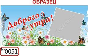 Шаблоны для заказа кружек с изображением папка2 1