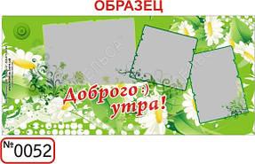Шаблоны для заказа кружек с изображением папка2 2