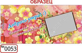 Шаблоны для заказа кружек с изображением папка2 3