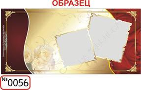 Шаблоны для заказа кружек с изображением папка2 6