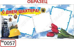 Шаблоны для заказа кружек с изображением папка2 7