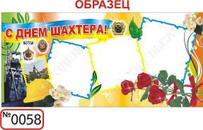 Шаблоны для заказа кружек с изображением папка2 8