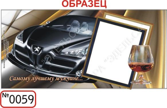 Шаблоны для заказа кружек с изображением папка2