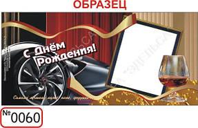 Шаблоны для заказа кружек с изображением папка2 10