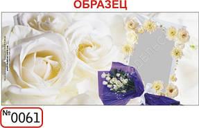 Шаблоны для заказа кружек с изображением папка2 11