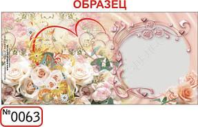 Шаблоны для заказа кружек с изображением папка2 13