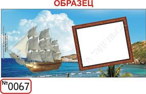Шаблоны для заказа кружек с изображением папка2 17