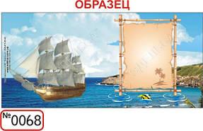 Шаблоны для заказа кружек с изображением папка2 18