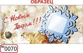 Шаблоны для заказа кружек с изображением папка2 20