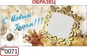 Шаблоны для заказа кружек с изображением папка2 21