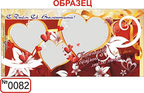 Шаблоны для заказа кружек с изображением папка2 32