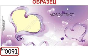 Шаблоны для заказа кружек с изображением папка2 41