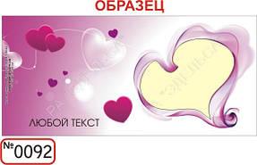 Шаблоны для заказа кружек с изображением папка2 42