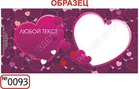 Шаблоны для заказа кружек с изображением папка2 43