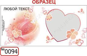 Шаблоны для заказа кружек с изображением папка2 44