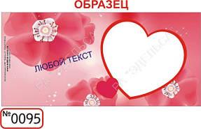 Шаблоны для заказа кружек с изображением папка2 45