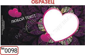 Шаблоны для заказа кружек с изображением папка2 48