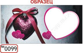 Шаблоны для заказа кружек с изображением папка2 49