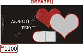 Шаблоны для заказа кружек с изображением папка2 50