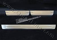 Хром накладки на дверные пороги Omsa Line для Mitsubishi Lancer 2004-2008