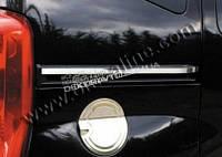 Хром молдинг под сдвижную дверь (нерж.) 2 шт. Omsa для Fiat Fiorino