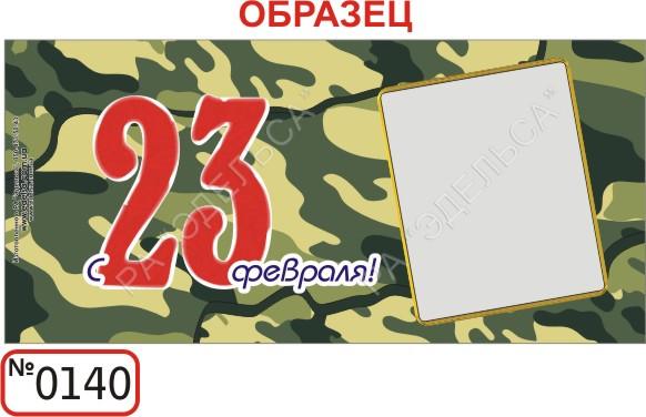 Шаблоны для заказа кружек с изображением папка3