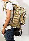 Тактический 3D Attack Рюкзак A01, фото 5