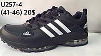 Кроссовки мужские Adidas оптом