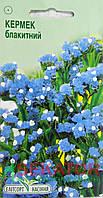 """Семена цветов Кермек голубой, однолетнее 0,1 г, """" Елітсортнасіння"""",  Украина"""