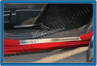Хром накладки на дверные пороги (нерж.) для Nissan Juke 2010+ (2шт.)