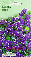 """Семена цветов Кермек синий, однолетнее 0,1 г, """" Елітсортнасіння"""",  Украина"""