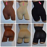 Панталоны (2236) утягивающие короткие 46-48