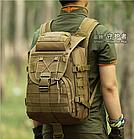 Рюкзак Protector Plus S413 40л, фото 2