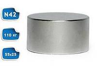 Неодимовый магнит 55*25 110 кг