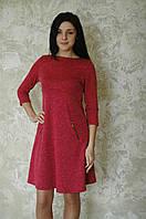 Платье стиляжка