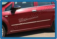 Хром накладка на молдинг дверной (нерж.) для Fiat Linea 2006-2012