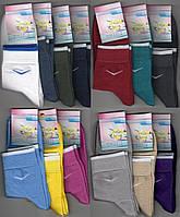 Носки женские демисезонные х/б Смалий, 11В4-309Д, 23 и 25 размер, ассорти из 42 цветов, 40001