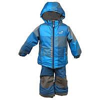 Зимний термокостюм для мальчика от 2 до 12 лет (куртка, полукомбинезон) р. 92-152 ТМ PerlimPinpin VH258C