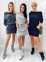 Трикотажное платье с открытыми плечами под поясок Цвета 0242 АТ