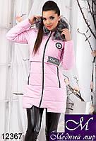 Зимняя женская куртка нежно-розового цвета с мехом (р. S, M, L) арт. 12367