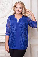 Блуза больших размеров Маркизa 54,56,58,60,62р