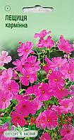 """Семена цветов Лещица (Гипсофила) изящный карминный, однолетнее, 0,1 г, """"Елітсортнасіння"""""""