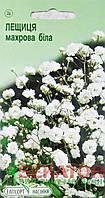 """Семена цветов Лещица (Гипсофила) метельчатый, многолетнее 0,1 г, """" Елітсортнасіння"""",  Украина"""