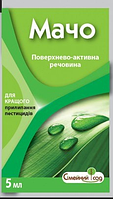 Прилипатель МАЧО 5 мл купить оптом в Украине от производителя 7 километр
