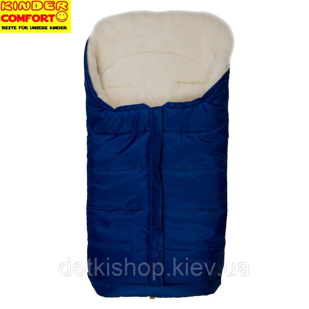 Конверт на овчине Kinder Comfort Arctic Blau (синий)