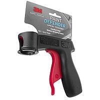 3M™ 90201 Paint Defender Spray Trigger - Ручка-распылитель для аэрозолей (триггер)