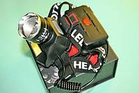 Налобный фонарь Police BL-T929A-T6 2в1
