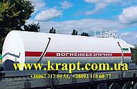 Резервуар для хранения нефтепродуктов ГСМ 35 куб.м