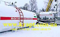 Резервуар для хранения нефтепродуктов ГСМ 15 куб.м