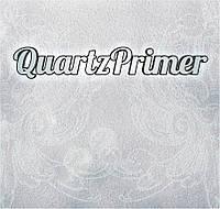 Кварцевый грунт Quartz primer
